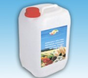 Multipurpose nutrient solution on the basis of ammonium nitrate solution